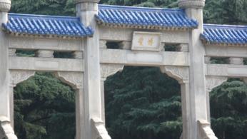 南京中山陵小游。-旅游互动聚合社区