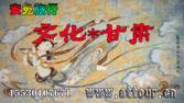 2019甘肃全景特惠15530107671